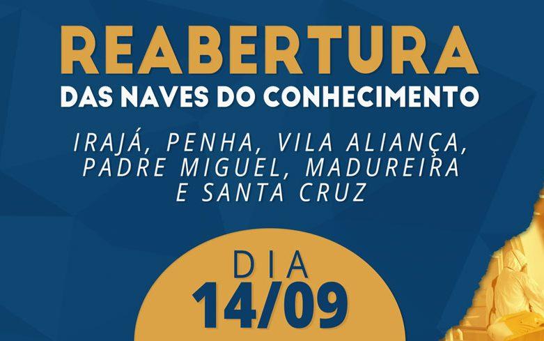 Prefeitura do Rio reabre Naves do Conhecimento